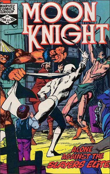 Moon Knight (1980) 18-A by Marvel