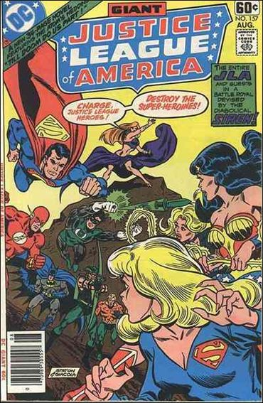 Justice League of America (1960) 157-A by DC