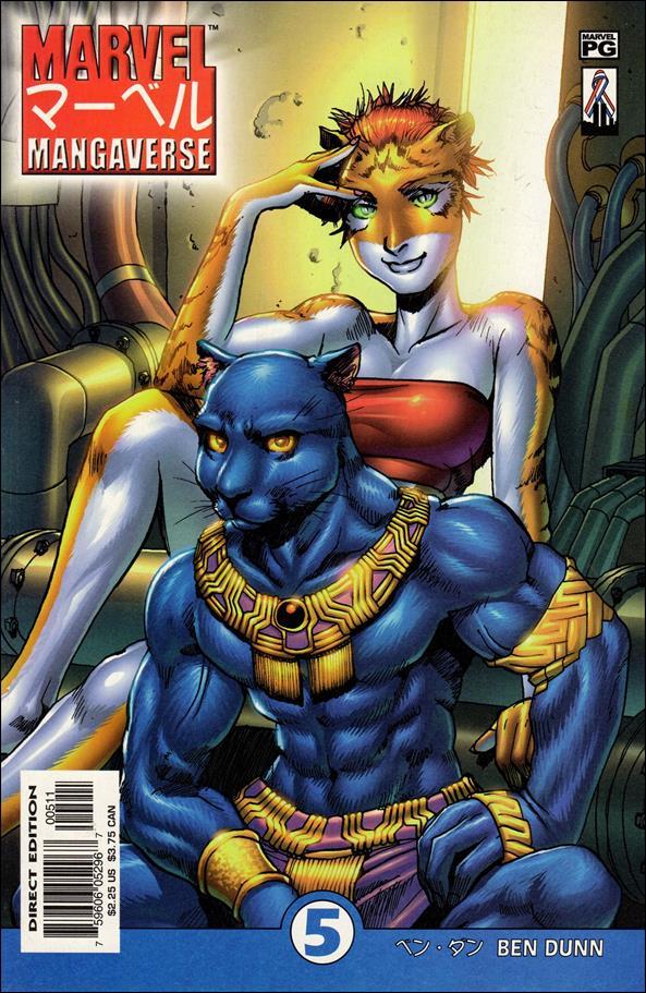 Marvel Mangaverse 5-A by Marvel