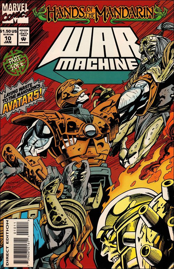 War Machine (1994) 10-A by Marvel