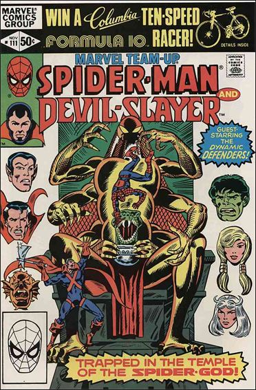 Marvel Team-Up (1972) 111-A by Marvel