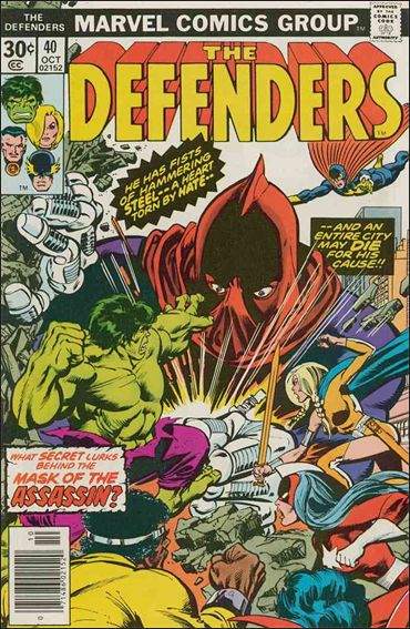 Defenders (1972) 40-A by Marvel