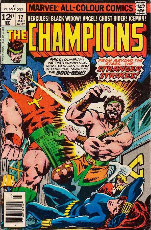 Champions (1975) 12-B by Marvel