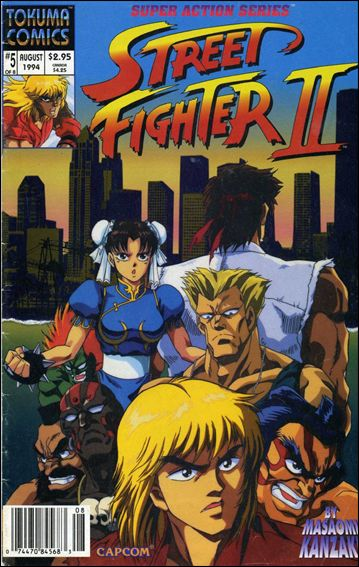 Street Fighter II (1994) 5-A by Tokuma Comics