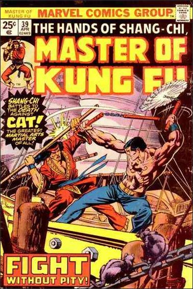 Master of Kung Fu 39-A by Marvel