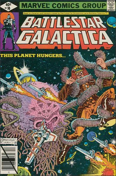 Battlestar Galactica (1979) 10-A by Marvel
