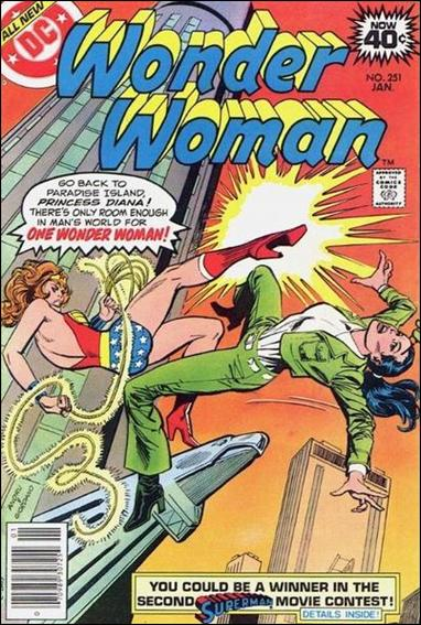 Wonder Woman (1942) 251-A by DC