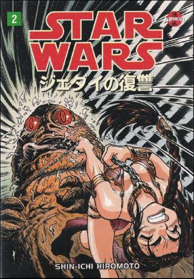 Star Wars: Return of the Jedi-Manga 2-A by Dark Horse