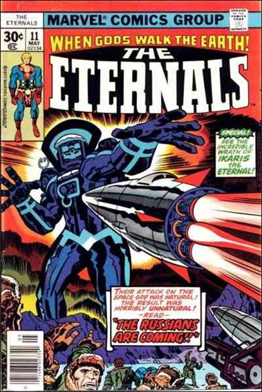 Eternals (1976) 11-A by Marvel