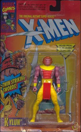 "X-Men 5"" Action Figures Kylun"