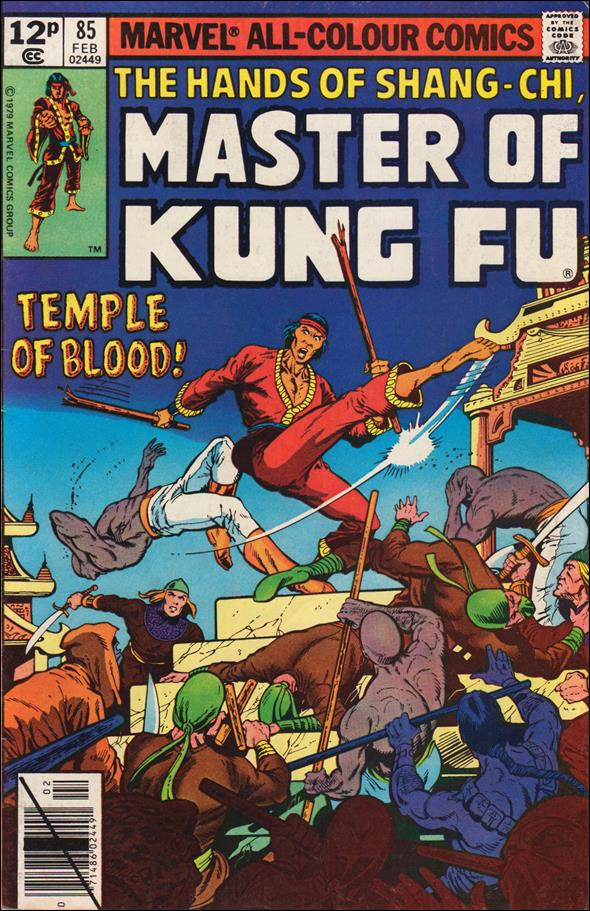 Master of Kung Fu 85-B by Marvel