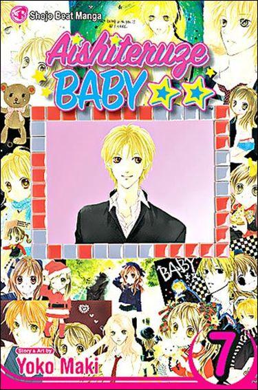 Aishiteruze Baby 7-A by Viz