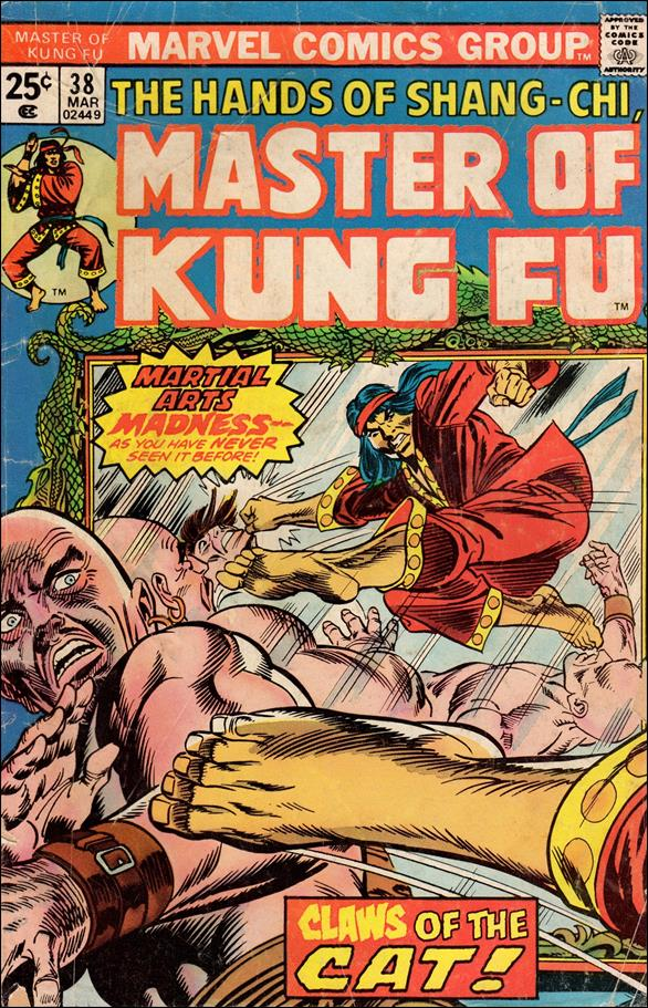 Master of Kung Fu 38-A by Marvel