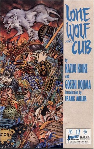 Lone Wolf and Cub 12-A by First