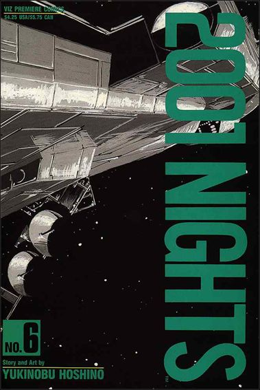 2001 Nights 6-A by Viz