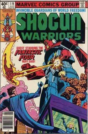 Shogun Warriors 19-A