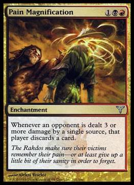 Magic the Gathering: Dissension (Base Set)121-A by Wizards of the Coast