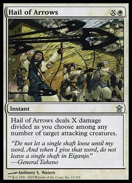 Magic the Gathering: Saviors of Kamigawa (Base Set)11-A by Wizards of the Coast