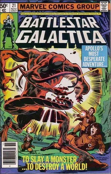 Battlestar Galactica (1979) 21-A by Marvel