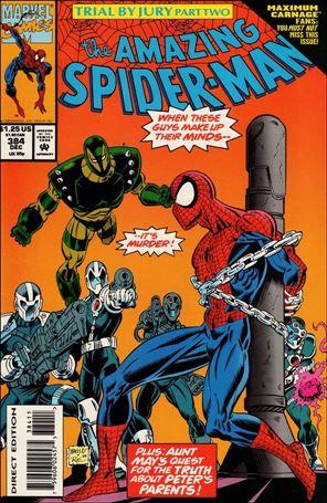 Amazing Spider-Man (1963) 384-A
