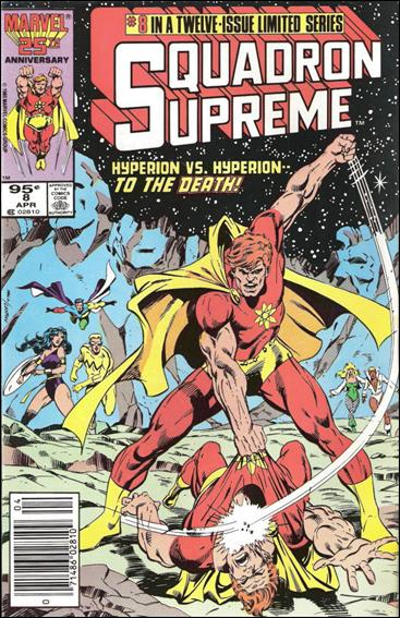 Squadron Supreme (1985) 8-B by Marvel