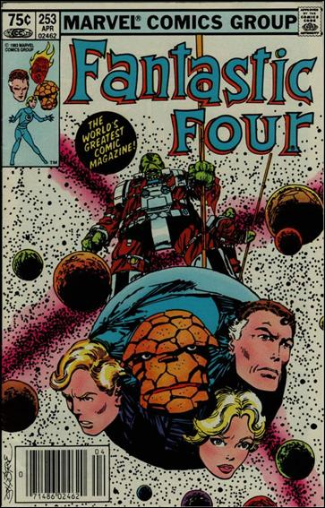 Fantastic Four (1961) 253-B by Marvel