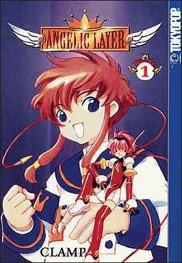 Angelic Layer 1-A by Tokyopop