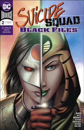 Suicide Squad: Black Files 2-A