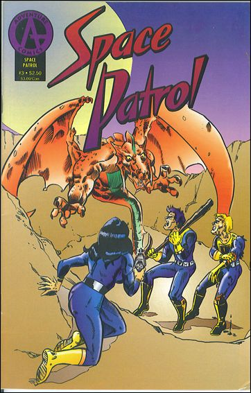 Space Patrol (1992) 3-A by Adventure