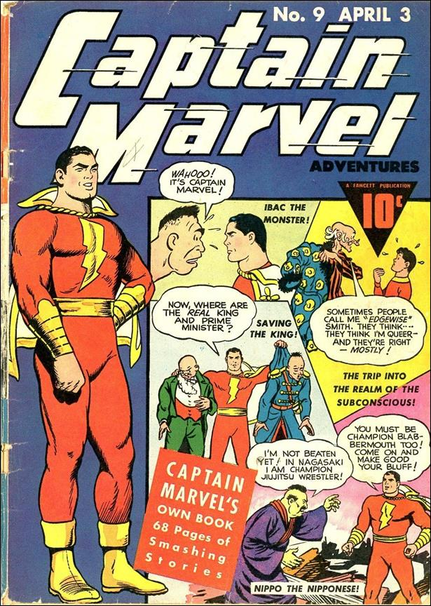 Captain Marvel Adventures 9-A by Fawcett
