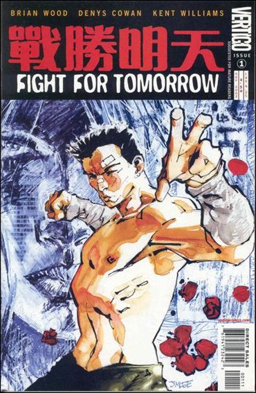 Fight for Tomorrow 1-A by Vertigo