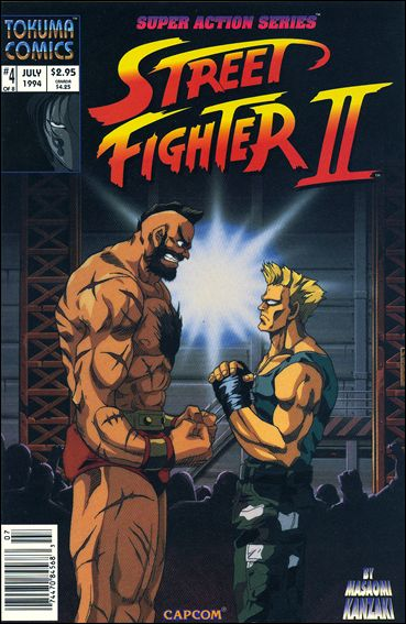 Street Fighter II (1994) 4-A by Tokuma Comics