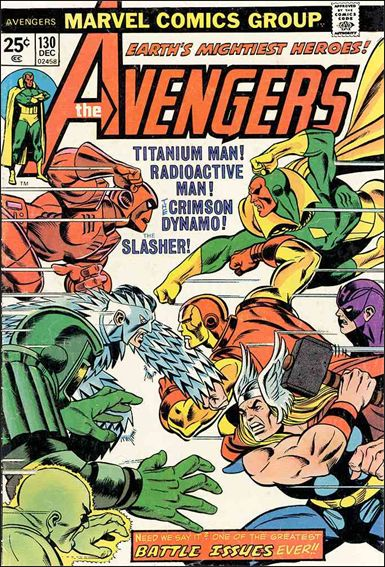 Avengers (1963) 130-A by Marvel