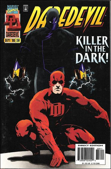 Daredevil (1964) 356-A by Marvel