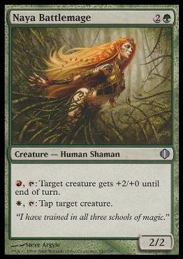 Magic the Gathering: Shards of Alara (Base Set)142-A by Wizards of the Coast