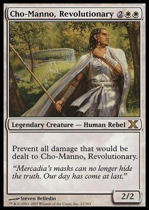 Magic the Gathering: 10th Edition (Base Set)12-A
