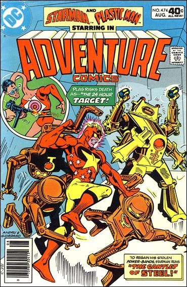 Adventure Comics (1938) 474-A by DC