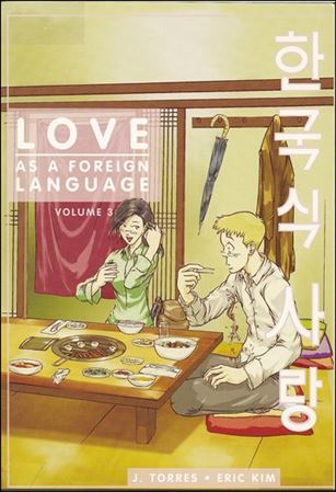 Love as a Foreign Language 3-A