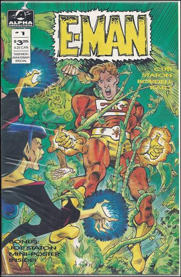 E-Man (1993) 1-B by Alpha Productions