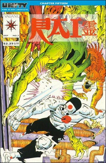 Rai (1992) 7-A by Valiant