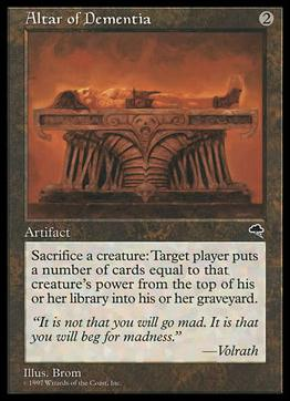 Magic the Gathering: Tempest (Base Set)276-A by Wizards of the Coast