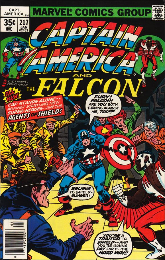 Captain America (1968) 217-A by Marvel