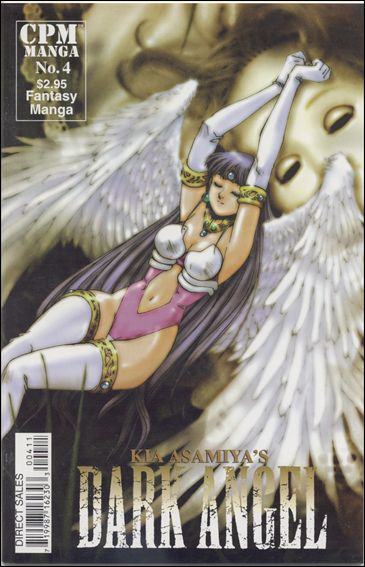 Dark Angel (1999) 4-A by CPM Manga