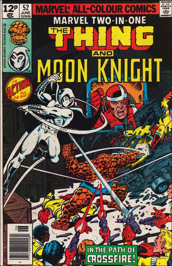 Marvel Two-in-One (1974) 52-B by Marvel