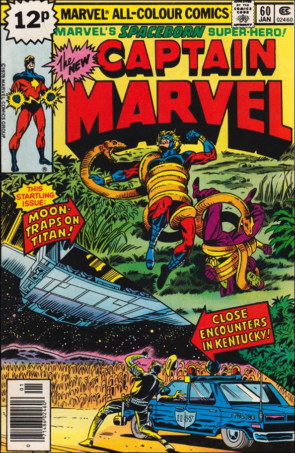 Captain Marvel (1968) 60-B by Marvel