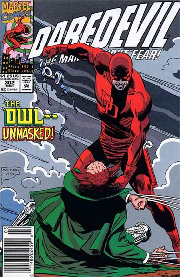 Daredevil (1964) 302-A by Marvel