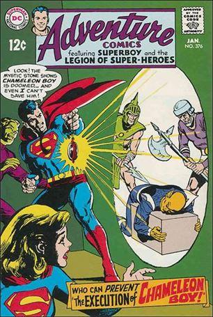 Adventure Comics (1938) 376-A