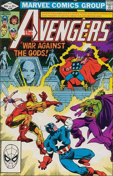 Avengers (1963) 220-A by Marvel