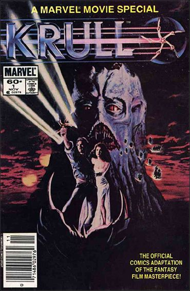 Krull 1-A by Marvel
