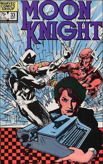 Moon Knight (1980) 33-A by Marvel